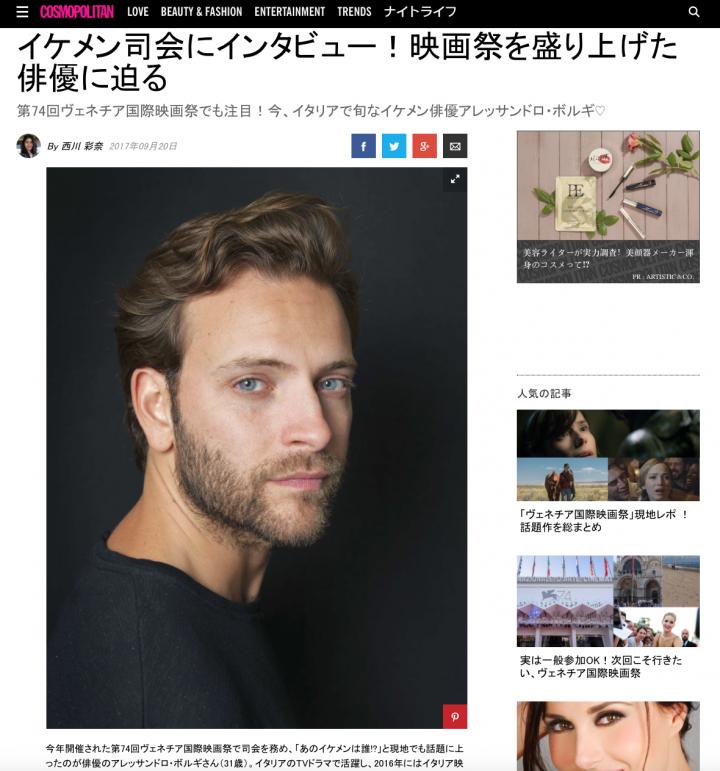 ALESSANDRO BORGHI SU COSMOPOLITAN JAPAN